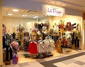 ディスプレイ&インテリア:レディースファッション ラ・ポール|外観