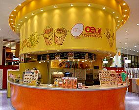 ディスプレイ&インテリア:こだわり卵のクレープ ウッフ 鳳店|外観