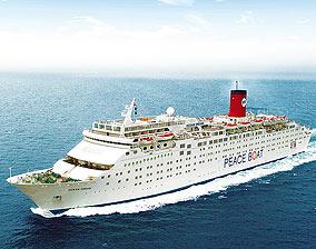 ディスプレイ&インテリア:ピースボート(オーシャンドリーム号)