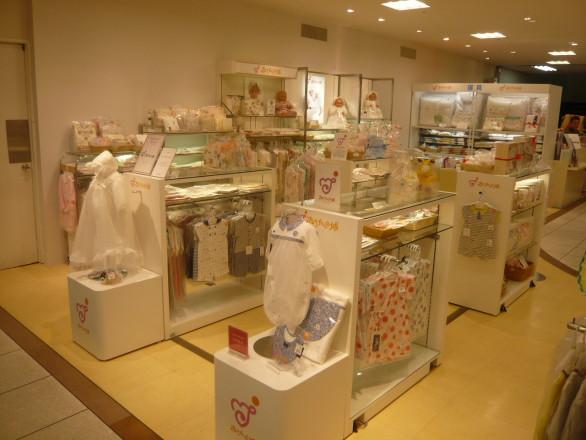 赤ちゃんの城 松坂屋名古屋店