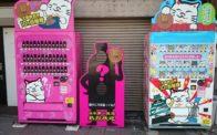 10円自販機